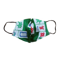 Load image into Gallery viewer, Green Mahjong Silk Snouted Mask with Gift Box