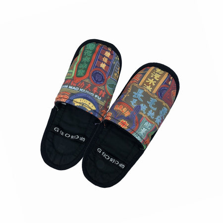 'Newspaper' travel slippers