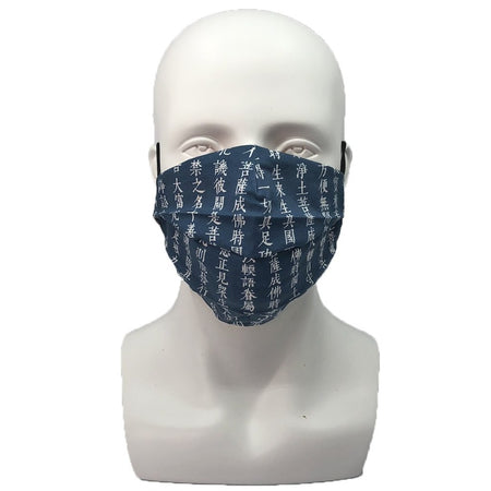 Pineapple Yellow Snouted Mask with Adjustable String (Mesh layer)