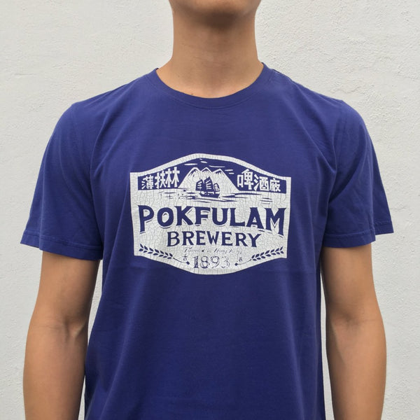 'Pokfulam Brewery' T-shirt, Oxford Blue