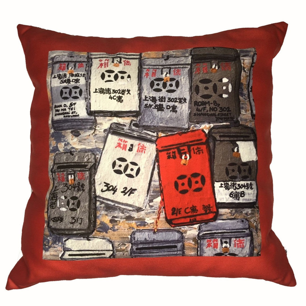 diFV-art Mailboxes Cushion Cover, Red (45 x 45 cm)