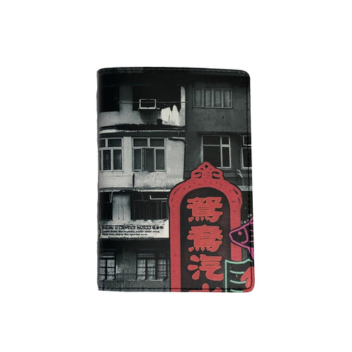 'Yaumati' Leather Passport Holder, Neon