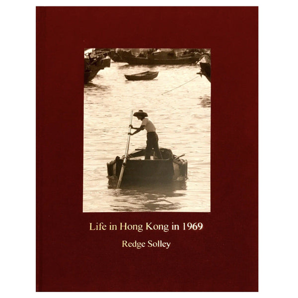 Life in Hong Kong in 1969 Limited Edition Photo Book by Redge Solley