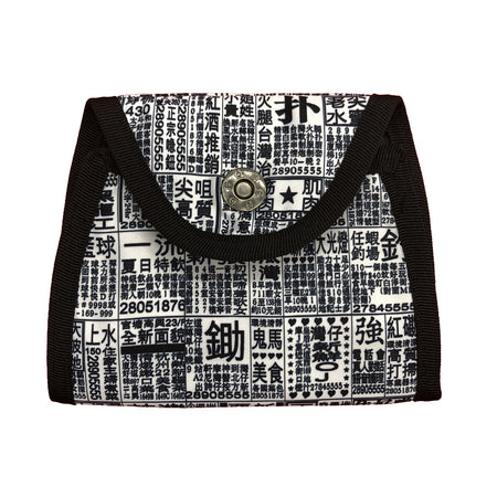 'Nathan Road Puzzle' Crossbody Phone Pouch