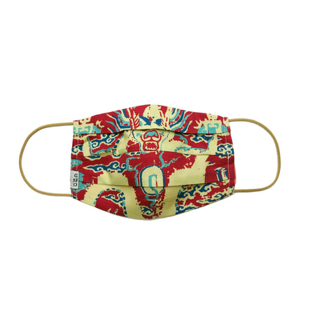'Nathan Road' Cloth Mask with Holder