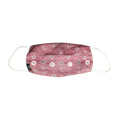 Prosperity Pink Mask with Holder