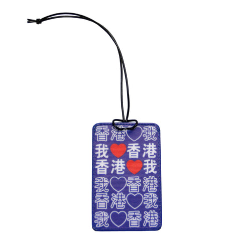 'I Love HK' luggage tag