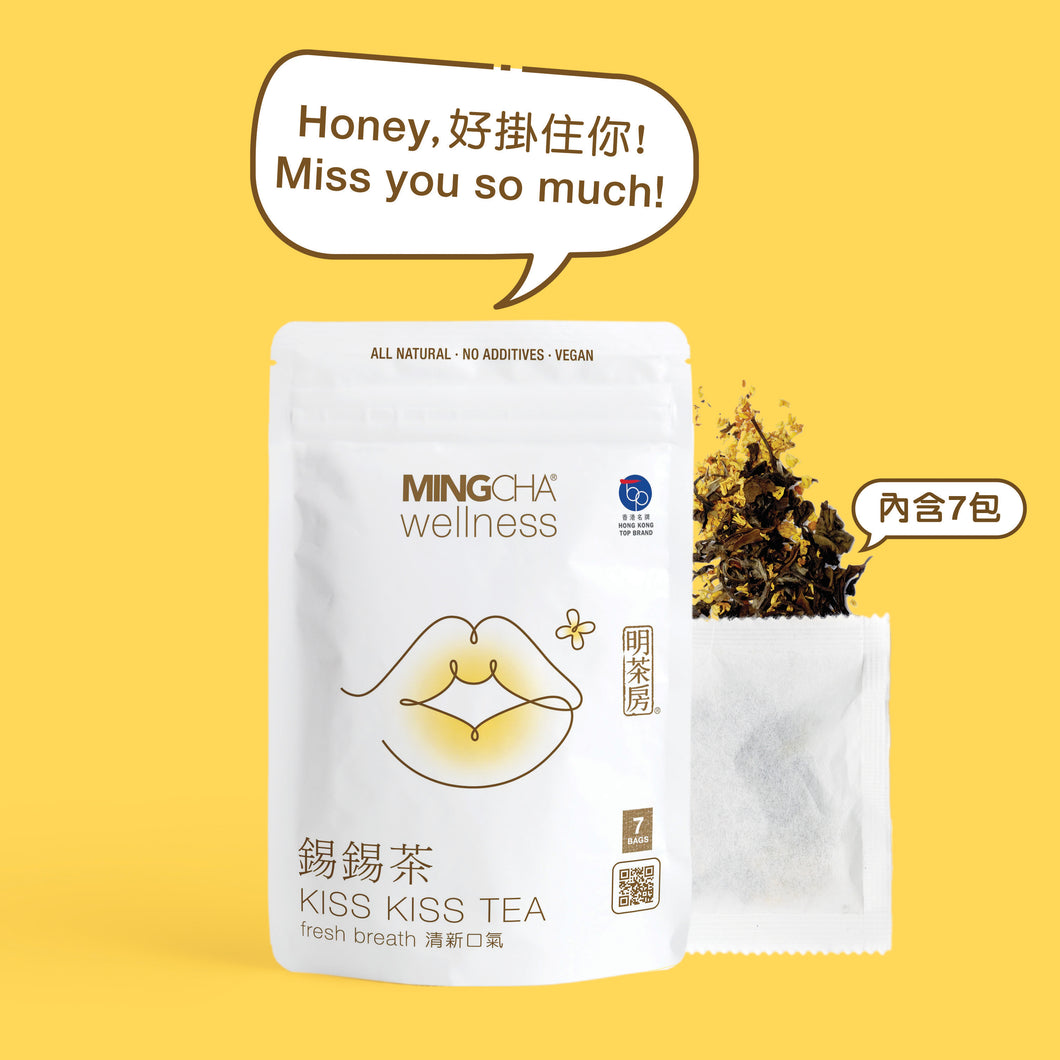 MingCha Wellness, Kiss Kiss Tea