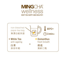 Load image into Gallery viewer, MingCha Wellness, Kiss Kiss Tea