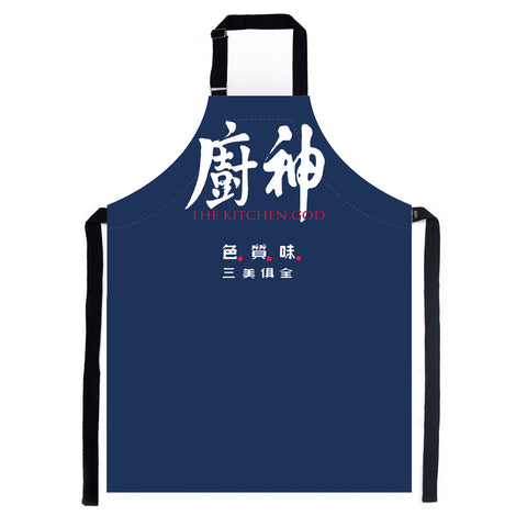 'Kitchen God' apron