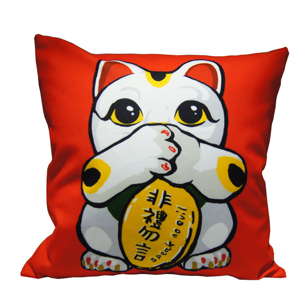 'Lucky Cat - I Say No Evil' cushion cover, Homeware, Goods of Desire, Goods of Desire