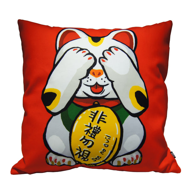 'Lucky Cat - I See No Evil' cushion cover