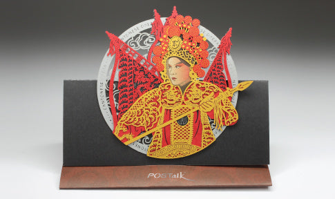 POSTalk large pop-up card, Cantonese Opera