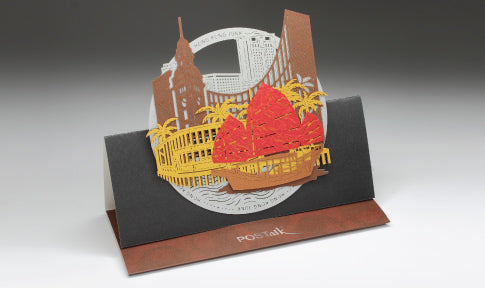 POSTalk large pop-up card, Junk Boat (TST Ferry Pier)