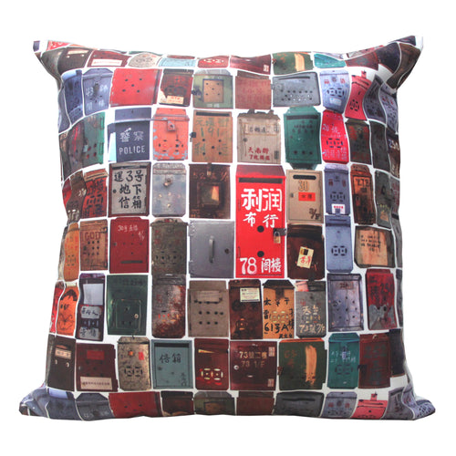 'Letterbox' double sided cushion cover (45 x 45 cm)