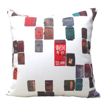 Load image into Gallery viewer, 'Letterbox' double sided cushion cover (45 x 45 cm)