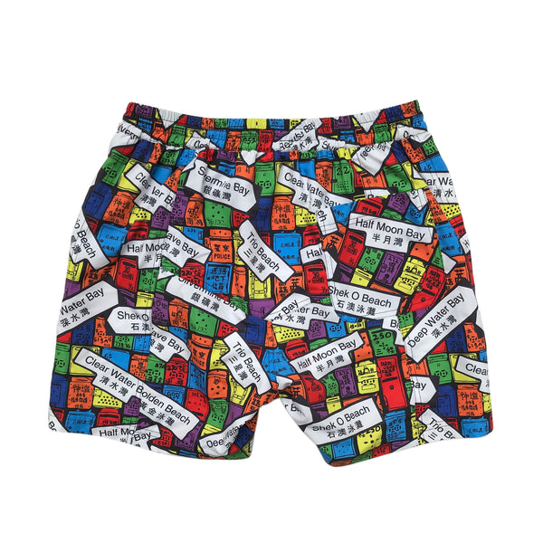 'Letterbox & Street Signs' Board Shorts