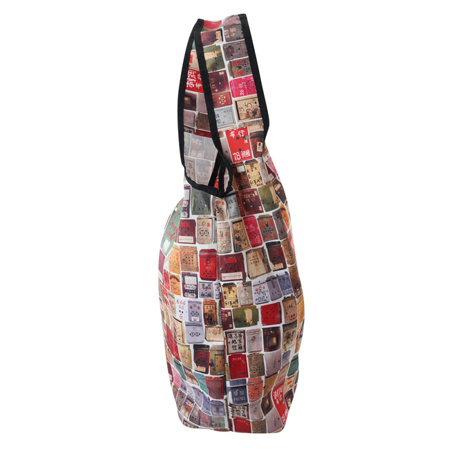 'Letterbox' foldable shopping bag