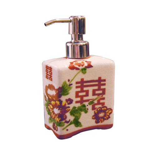 'Floral Double Happiness' Hand Painted Soap Dispenser