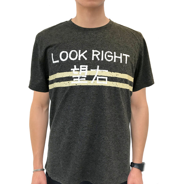 'Look Right' T-shirt