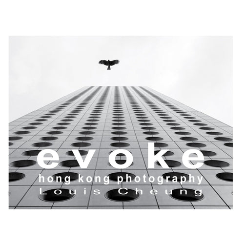 'Evoke Hong Kong Photography' Book by Louis Cheung