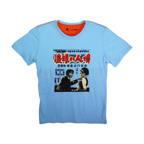 'Lovers Tears' 70s movie poster tee