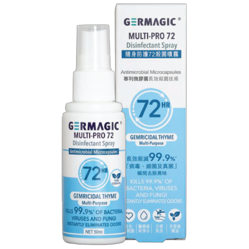 GERMAGIC MULTI-PRO 72 Disinfectant Spray