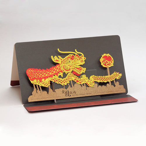 POSTalk large pop-up card, Golden Dragon dance