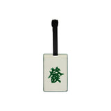 'Mahjong' luggage tag and card holder (green)