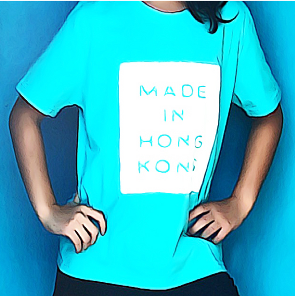 'Made in Hong Kong' kids t-shirt