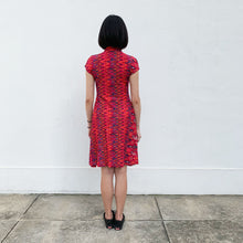 Load image into Gallery viewer, 'Maroon Aztec' Printed Qipao Dress