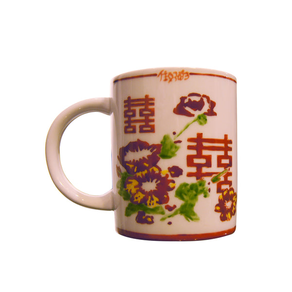 'Floral Double Happiness' Hand Painted Mug