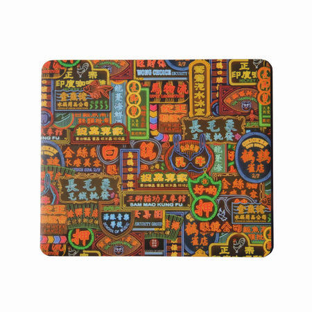 'Yaumati Tattoo' document holder and laptop case