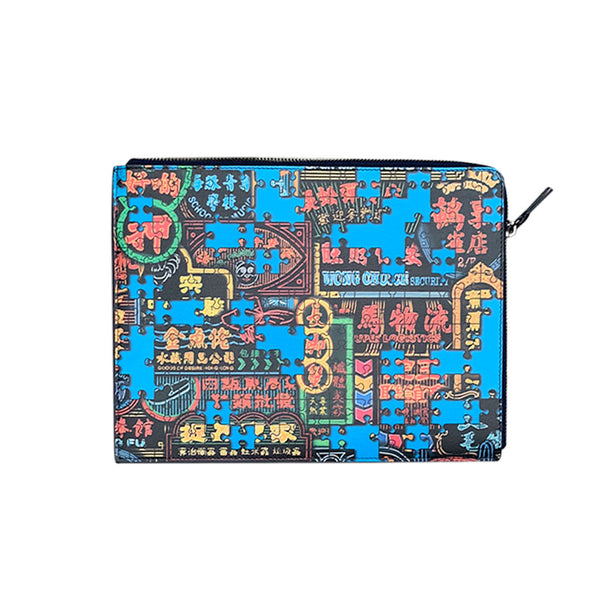 'Nathan Road Puzzle' Multi-purpose Leather iPad Sleeve