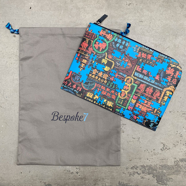 'Nathan Road Puzzle' Multi-purpose Leather Laptop Sleeve