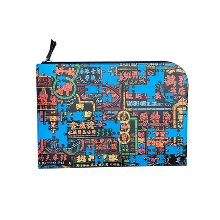 'Hong Kong Skyline' carryall travel pouch