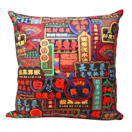 'Nathan Road' cushion cover (80 x 80 cm)
