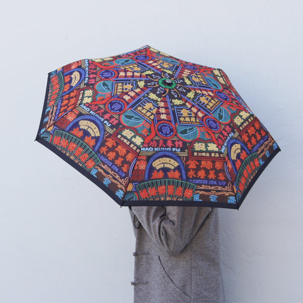 'Nathan Road' Teflon™ quick dry umbrella