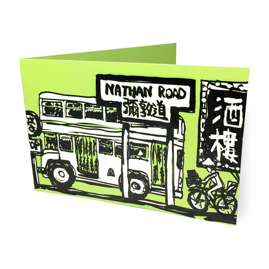 'Nathan Road' Greeting Card