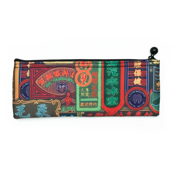 'Nathan Road' Pencil Case Bookmark