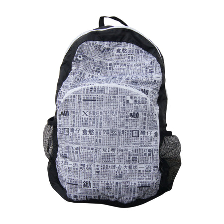 'Nathan Road' foldable backpack