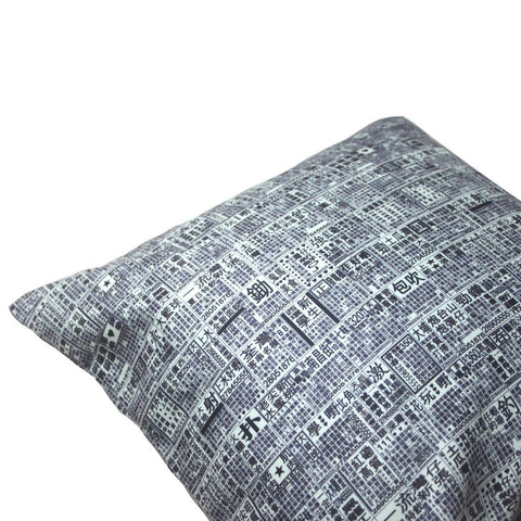 'Newspaper' cushion cover (80 x 80 cm)