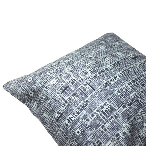 'Newspaper' cushion cover (45 x 45 cm)