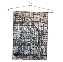 Load image into Gallery viewer, 'Plumber Graffiti' Silk Scarf, Small