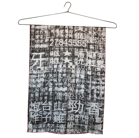 'Opera Faces' Silk Scarf, Small
