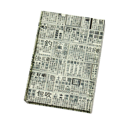 'Newspaper' large notebook
