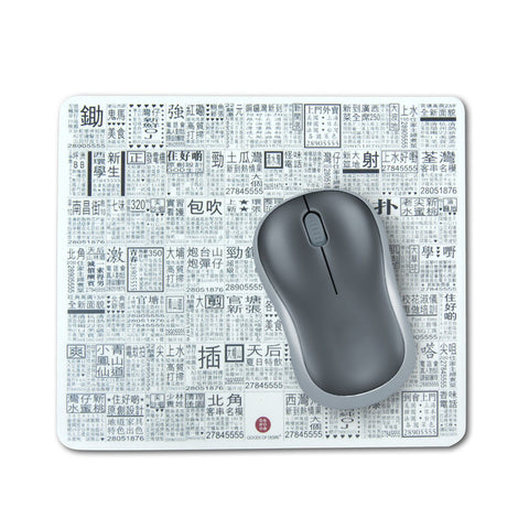 'Newspaper' mousepad