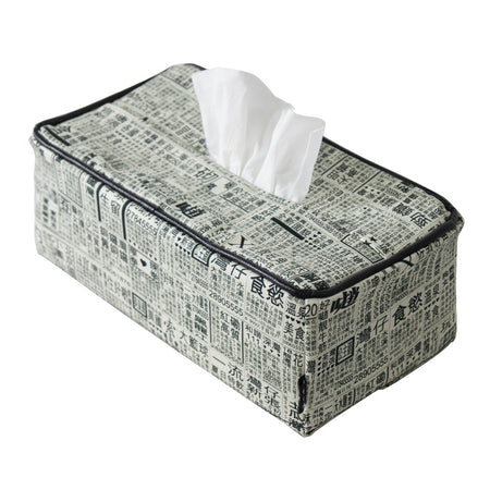 'Yaumati' tissue box cover (black and white)