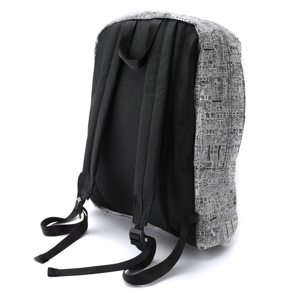 'Newspaper' Tyvek paper backpack