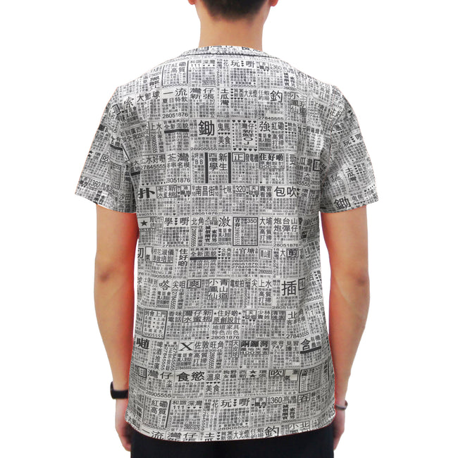 'Newspaper' T-shirt